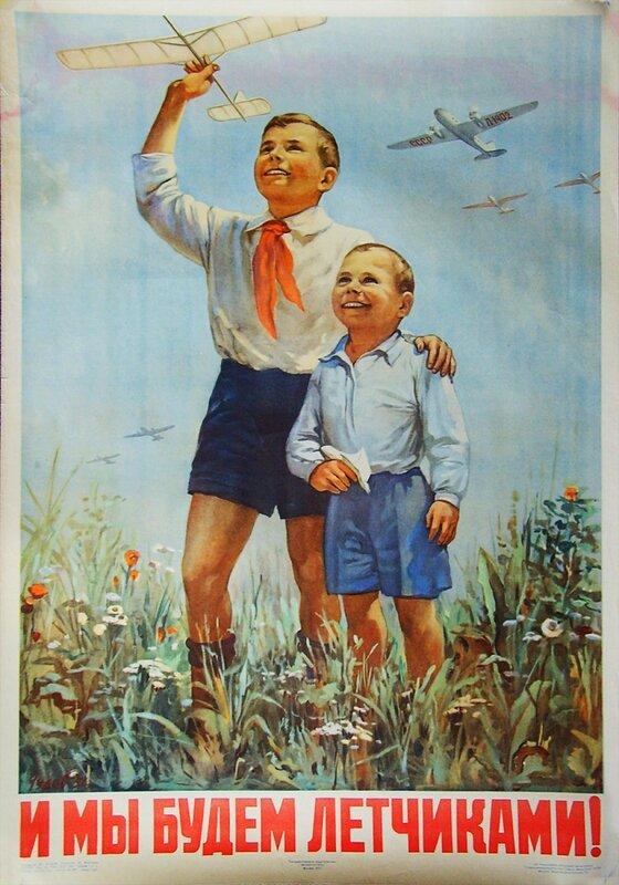 Советские дети открытки плакаты, цветную