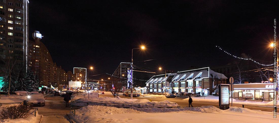 Химки Юбилейный проспект ночное фото
