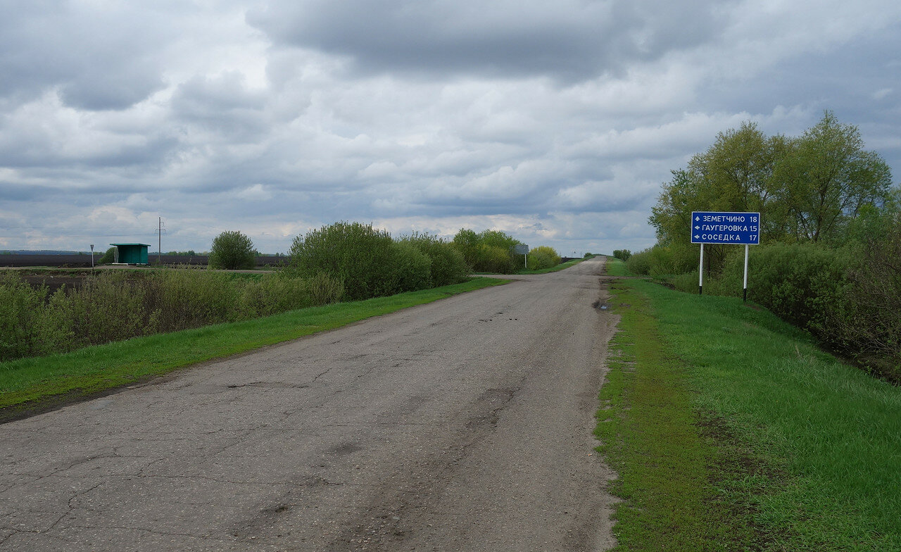 шоссе Башмаково-Земетчино