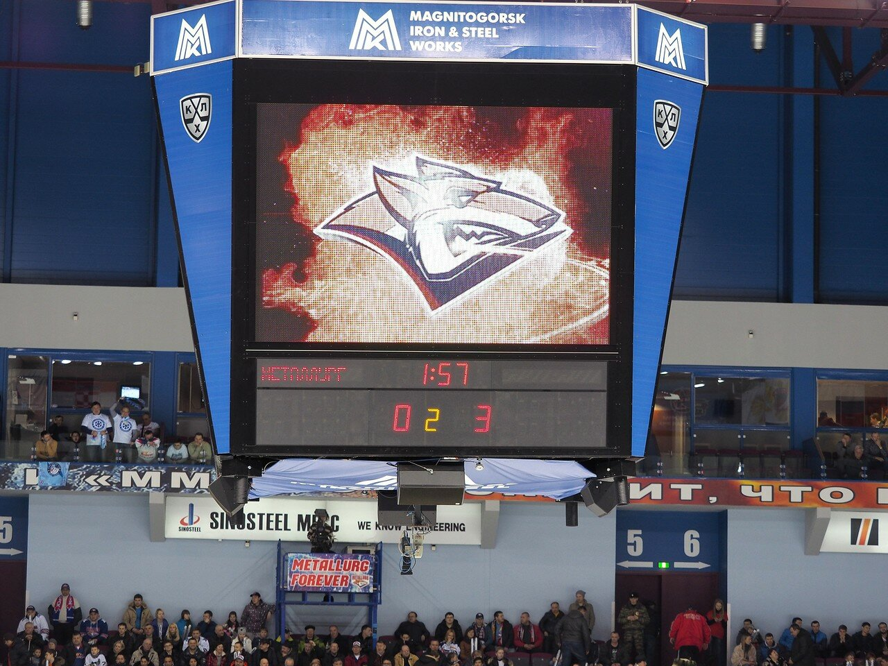100Плей-офф 2016 Восток 1/2 Металлург - Сибирь 10.03.2016