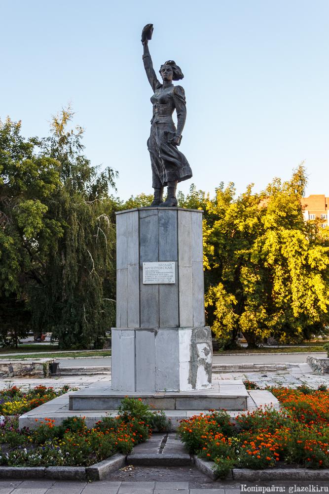 Памятник Наташе Аргентовской.