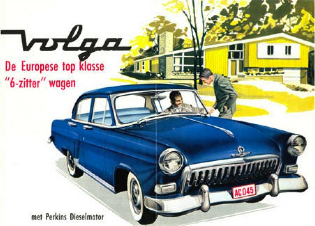 1961-Volga-GAZ-M-21-with-Perkins-Diesel-Engine.jpg