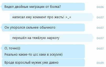 bolk.png