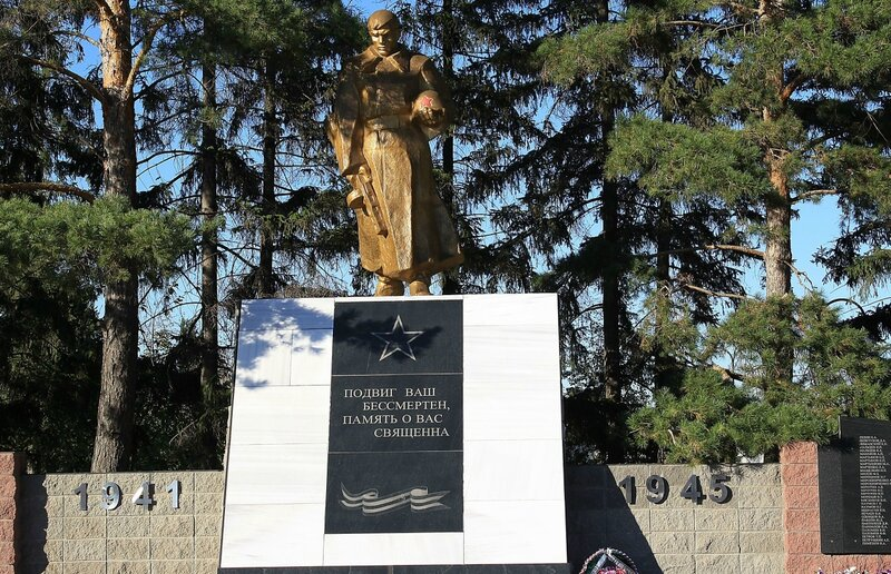 ГУФСИН, Екатериновка, Новокуйбышевск 360.JPG