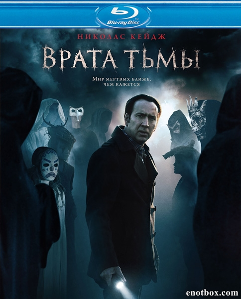 Врата тьмы / Pay the Ghost (2015/BD-Remux/BDRip/HDRip)