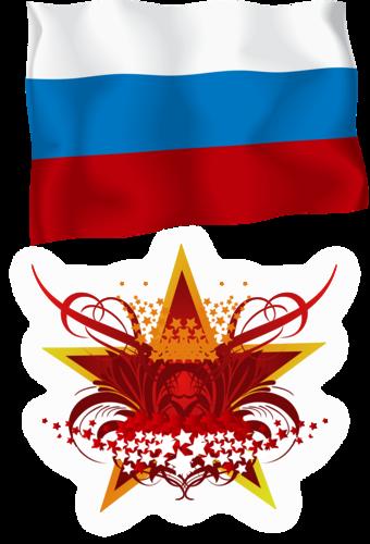 Открыток нас, картинки с флагом россии к 23 февраля