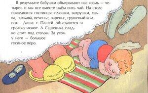 https://img-fotki.yandex.ru/get/25541/19411616.4cd/0_1138dc_66531624_M.jpg