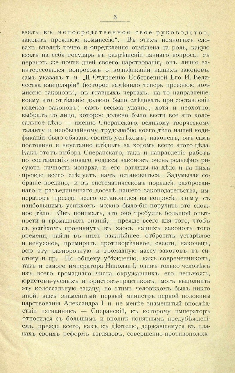 https://img-fotki.yandex.ru/get/25541/19735401.fc/0_96156_9ea2215d_XXXL.jpg