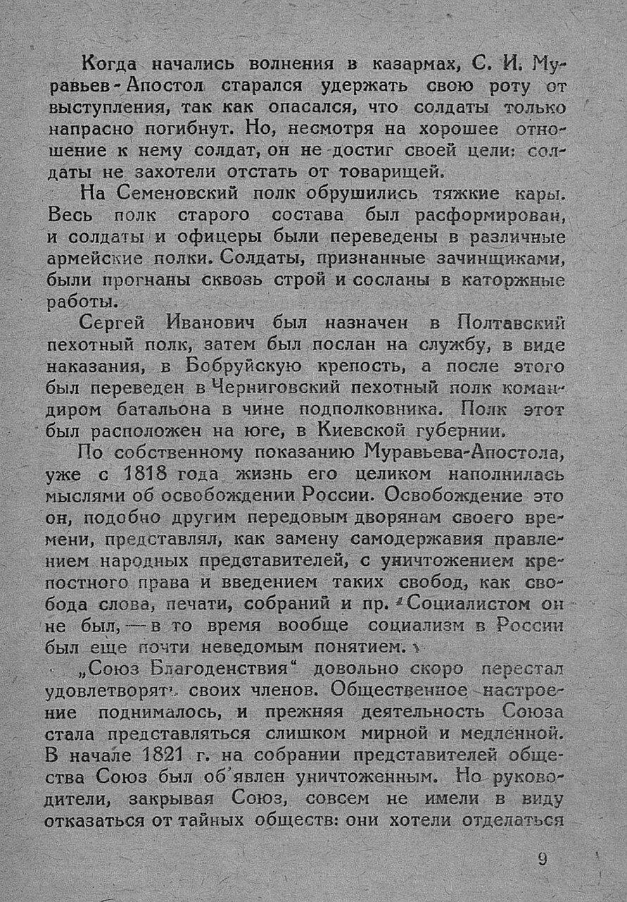 https://img-fotki.yandex.ru/get/25541/199368979.4/0_19bf58_54e5ea2a_XXXL.jpg
