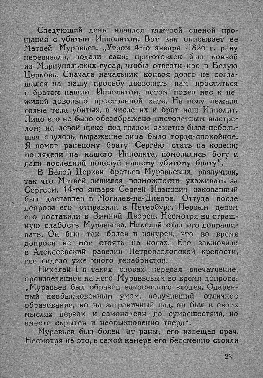 https://img-fotki.yandex.ru/get/25541/199368979.4/0_19bf66_de34802e_XXXL.jpg