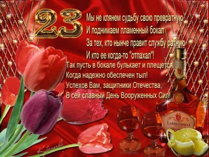 1424678997_klassnie_prikolnye-kartinki-k-23-fevralya-3.jpg