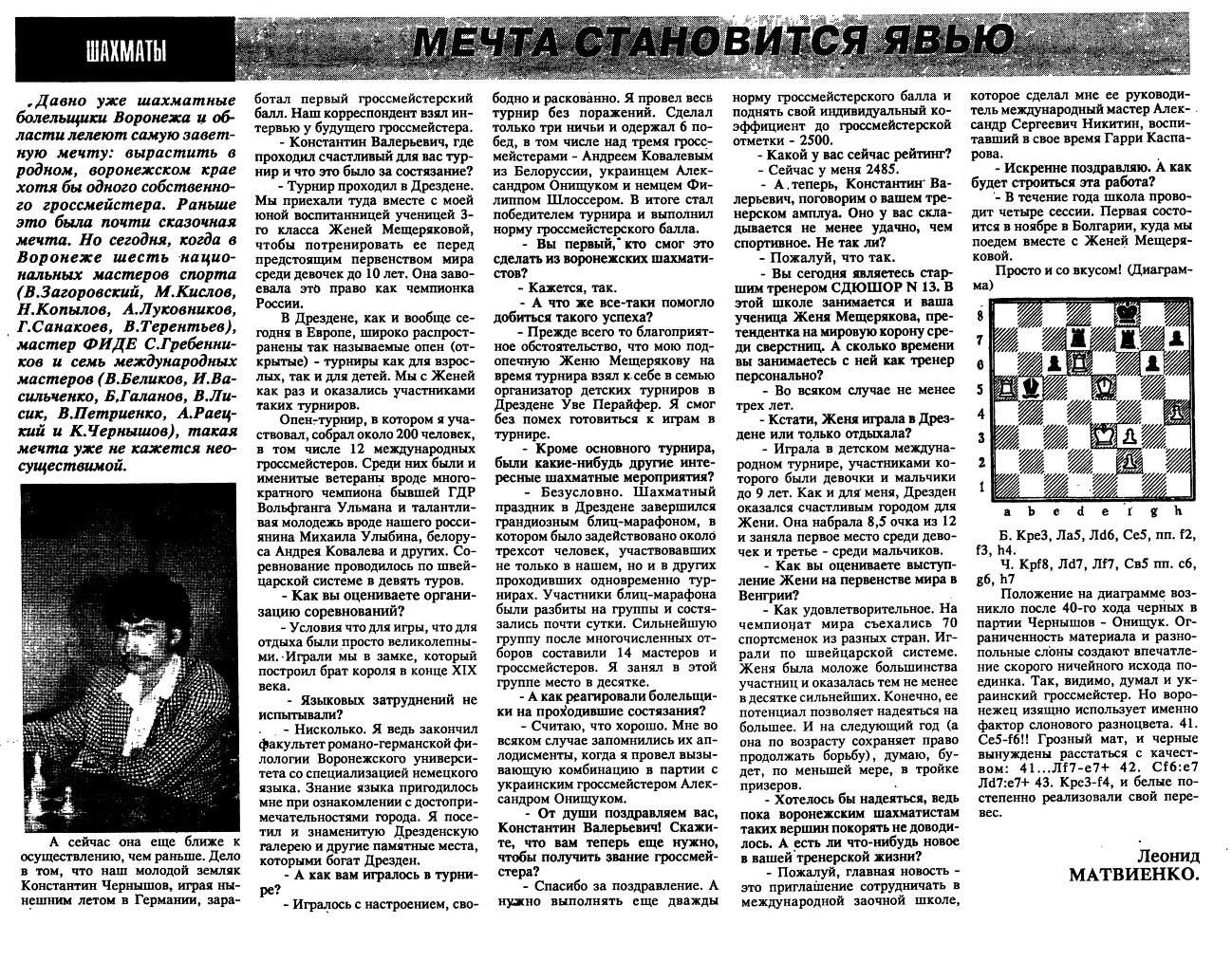 http://img-fotki.yandex.ru/get/25541/236155452.1/0_138ab5_559c1f2d_orig.jpg