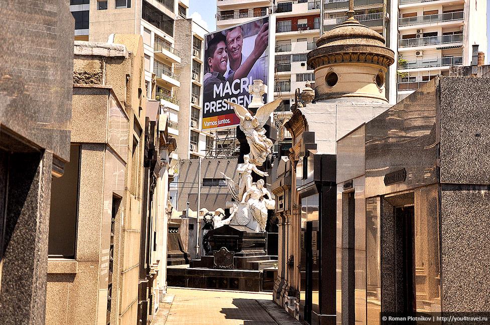 0 3c6d03 6b9ad98b orig День 415 419. Реколета: фешенебельный район и знаменитое кладбище Буэнос Айреса (часть 1)