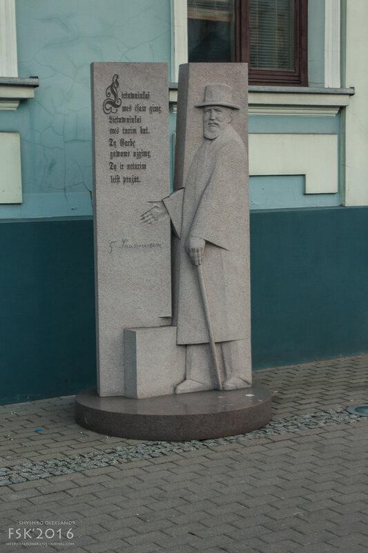 Klaipeda-44.jpg