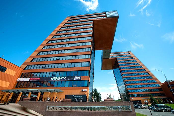 На иллюстрации Центр информационных технологий, Новосибирский Академгородок