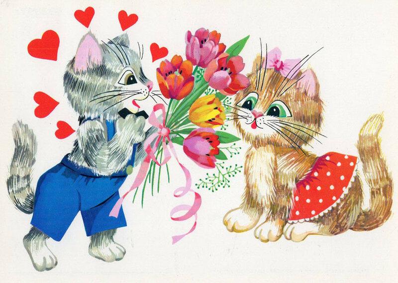Прикольные картинки, открытки день котят