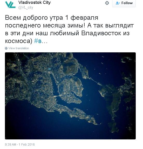 Vladivostok City on Twitter   Всем доброго утра 1 февраля последнего месяца зимы! А так выглядит в эти дни наш любимый Владивосток из космоса  #в… https   t.co iBYpwuoLoD .png