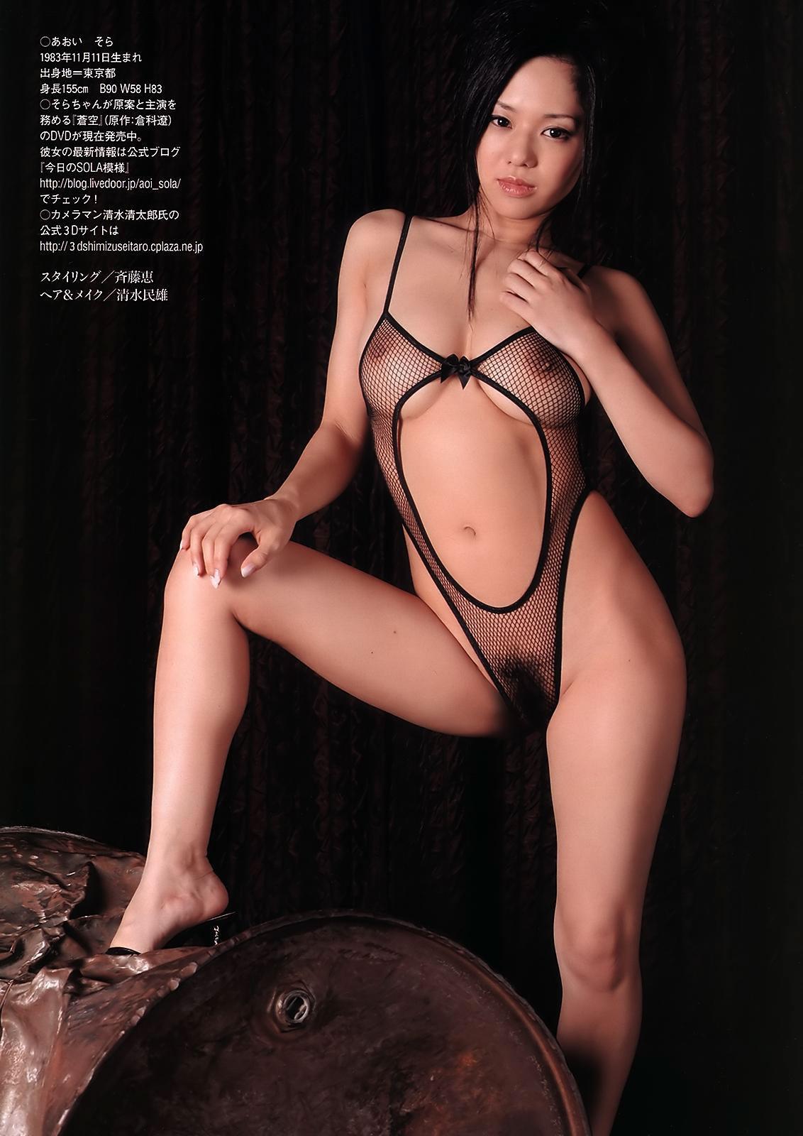 Сора аой японская порно актриса