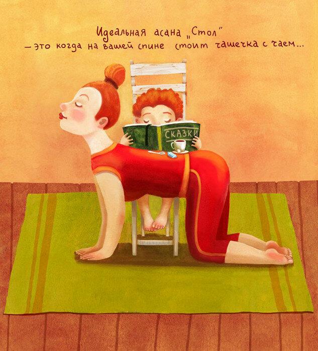 Идеальная асана *Стол*. Автор: Элина Гордеева.