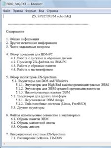 Литература по ПЭВМ ZX-Spectrum 0_138b14_c6ee69e6_M