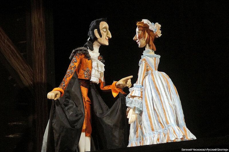 Зима. Театр кукол. Фигаро. 30.01.16.23..jpg