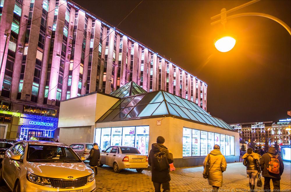 Сносят пирамиду на Пушкинской