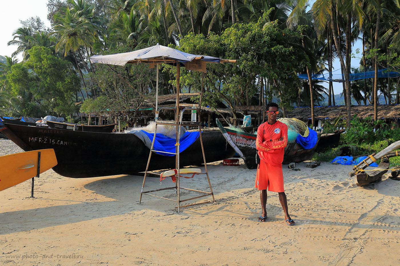 Фотография 10. Спасатель на Palolem Beach в Южном Гоа. К вопросу о безопасности пляжного отдыха в Индии (24-70, 1/125, -1eV, f9, 33mm, ISO 100).