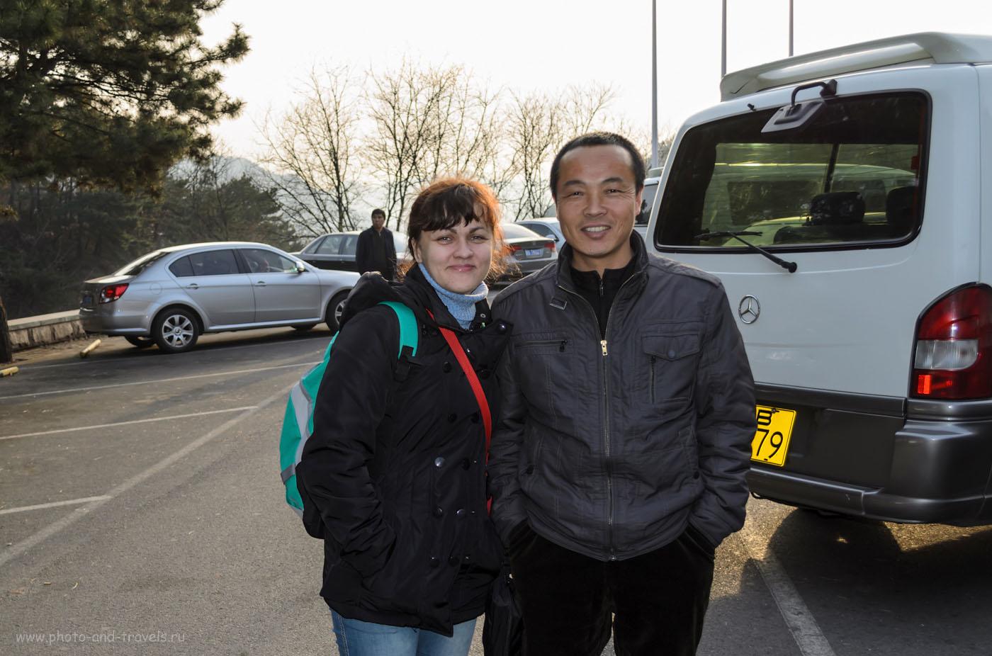 Фотография 2. Наш добровольный провожатый - водитель такси, с которым мы приехали в Мутяньюй. Экскурсии в Пекине. Как добраться на Великую Китайскую Стену на автобусе.