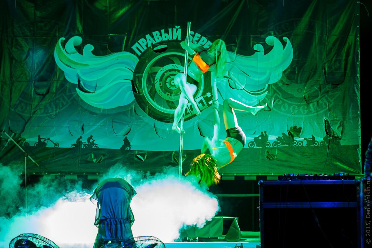 Мотофестиваль Правый Берег 2015 Velina-Dance Бабочки 6