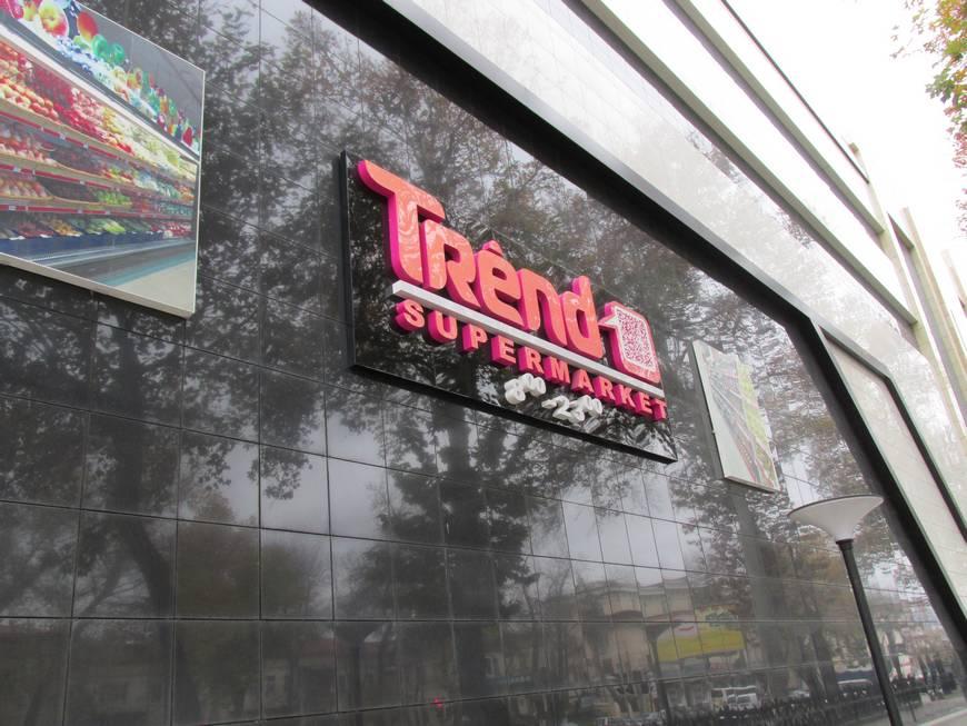 обувная фабрика стала торгово-развлекательным центром.JPG