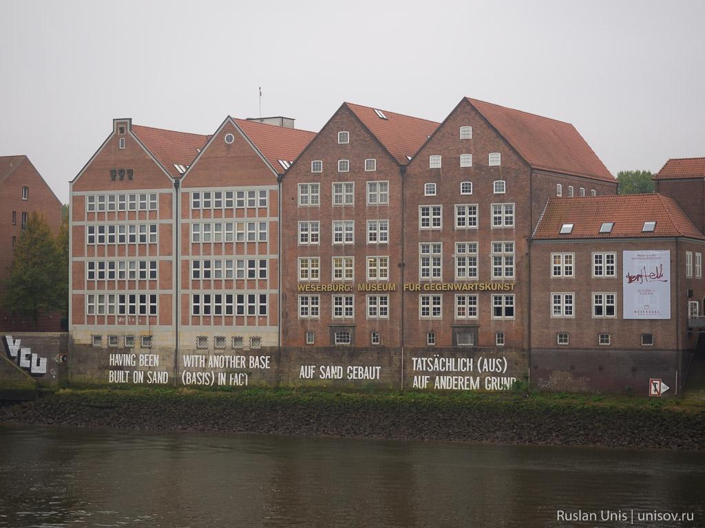 Бремен Германия