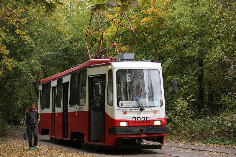 Трамвай 3026