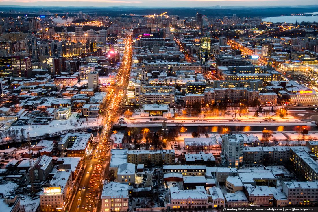 улица малышева Екатеринбург, вид с Высоцкого