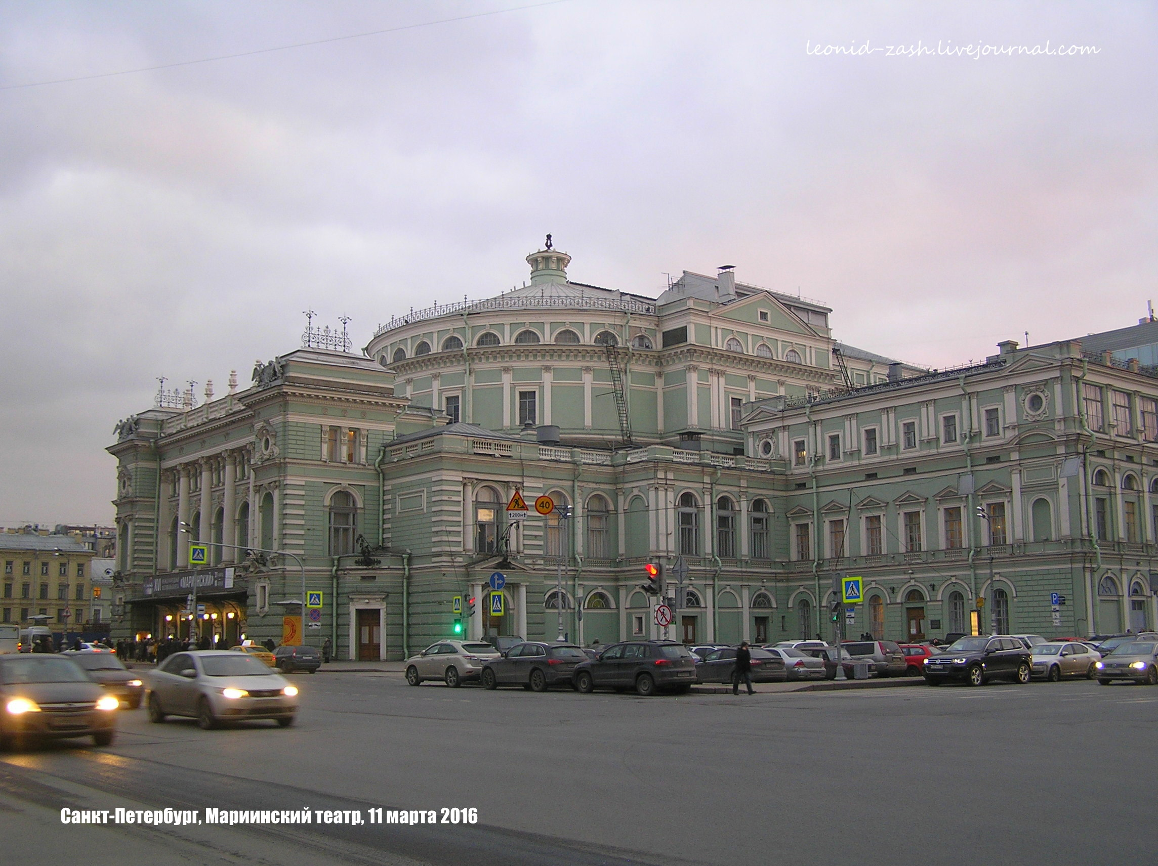 Мариинский театр 20.JPG