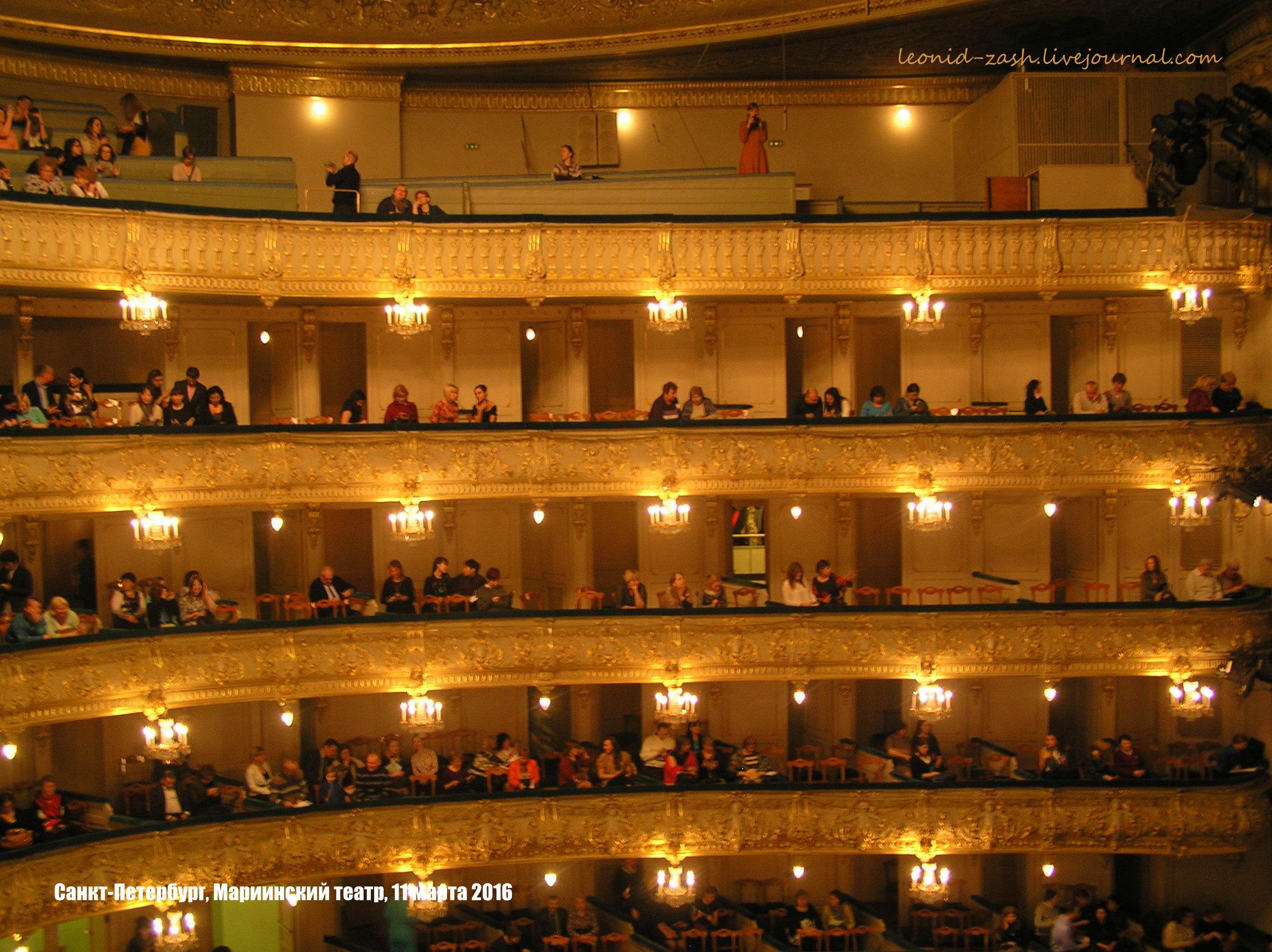 Мариинский театр 29.JPG