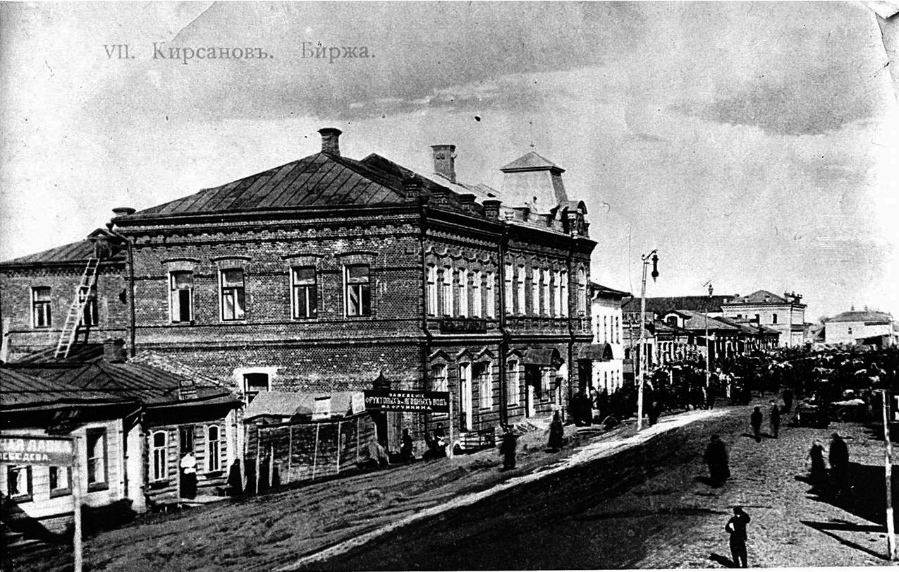 Михайловская улица. Биржа