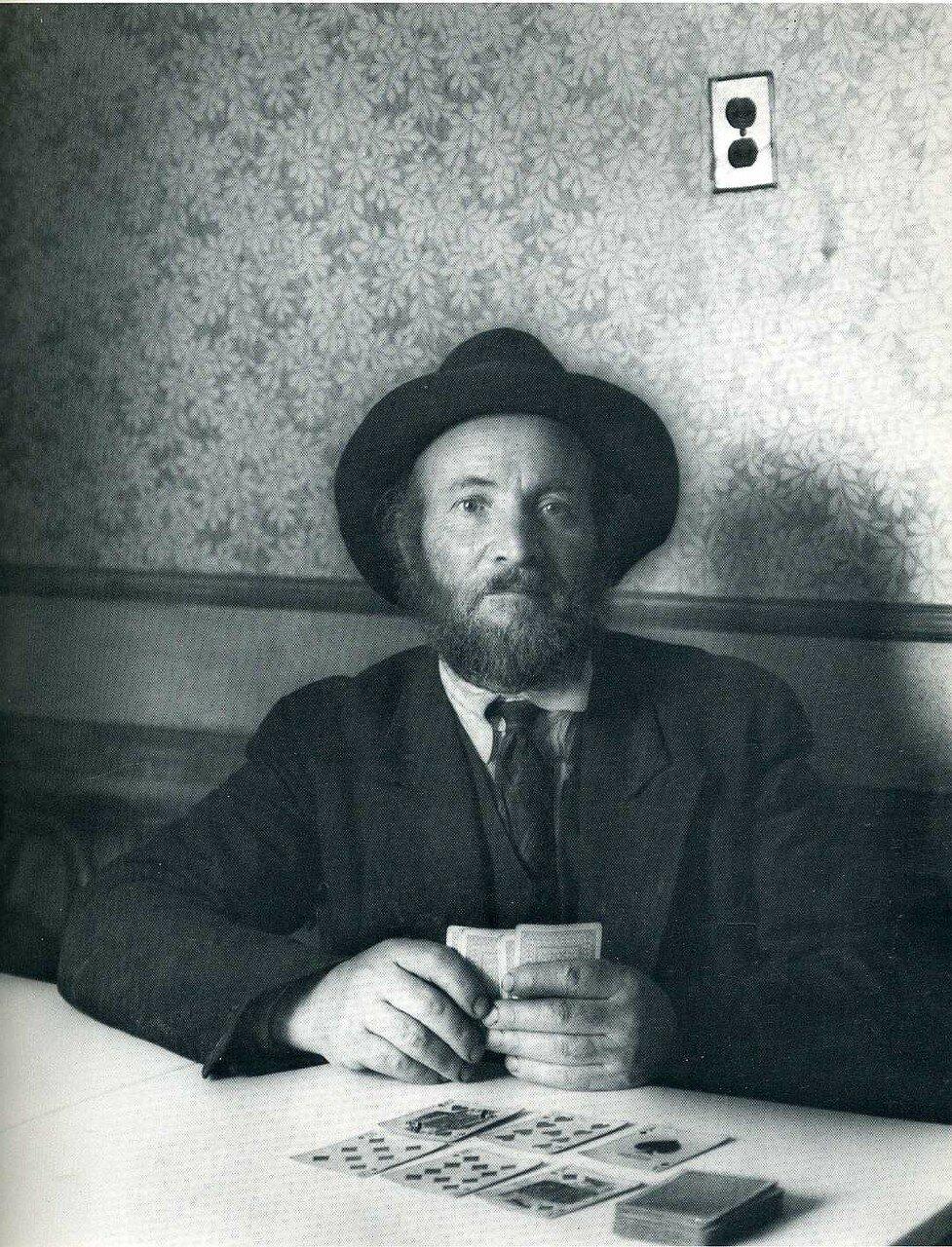 1932. Ист-сайдские портреты