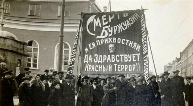 Оккупация России большевиками. Подробности