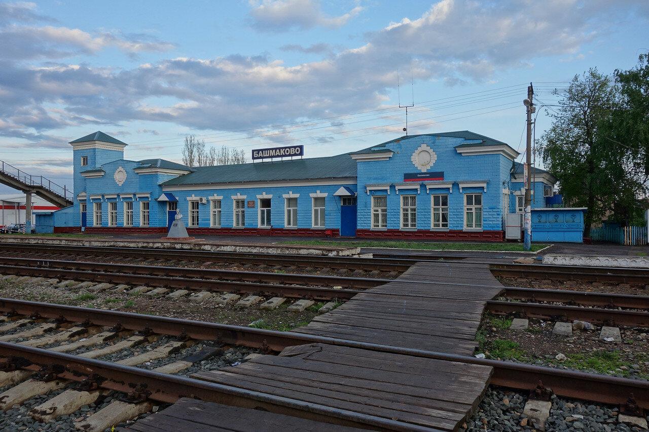 вокзал станции Башмаково