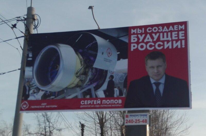 Сергей Попов.jpg