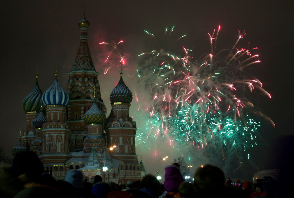 Russia New Year
