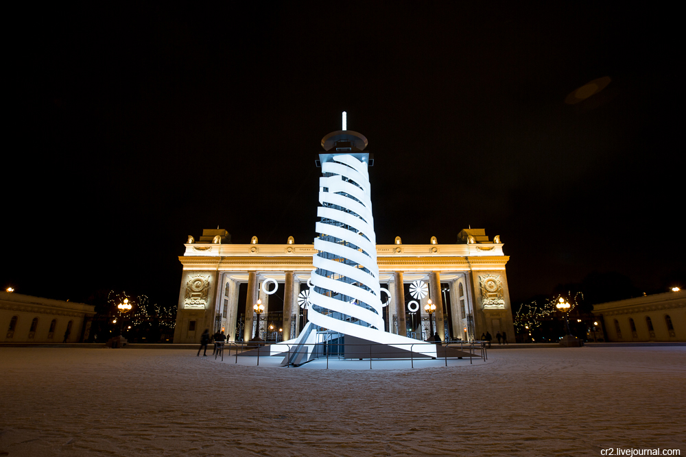 Gorky Park at New Year holidays