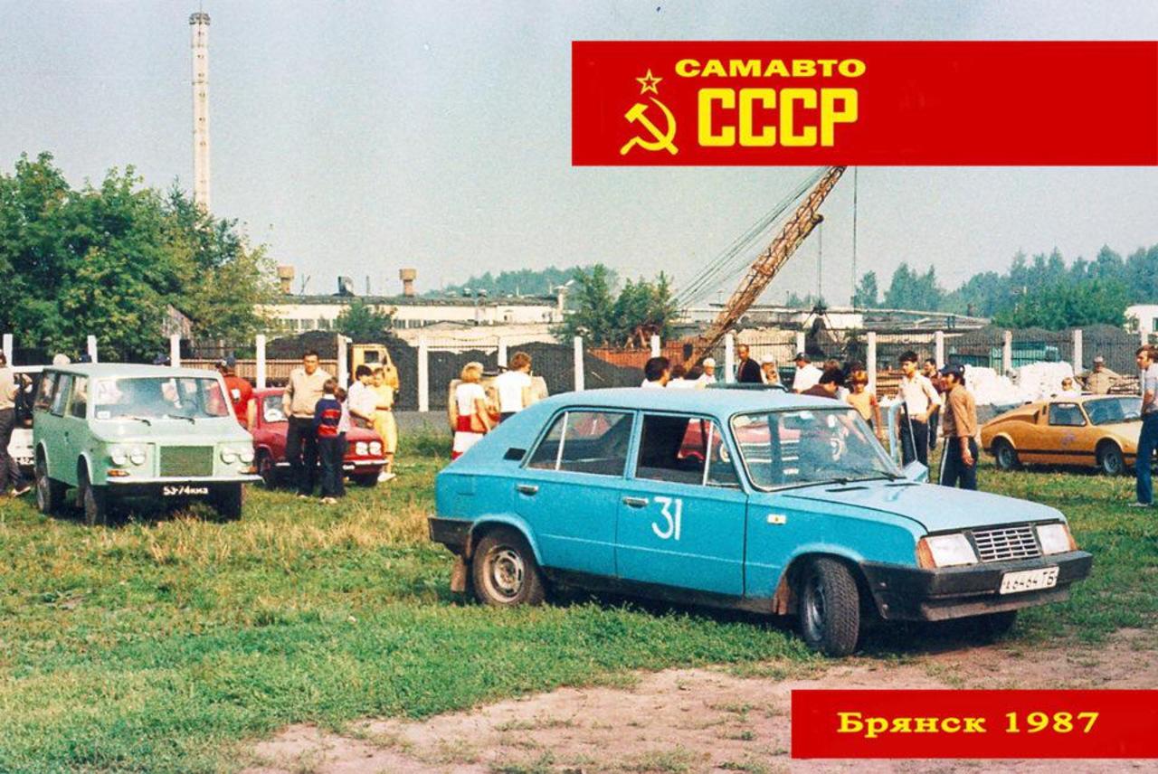 https://img-fotki.yandex.ru/get/25826/137106206.686/0_1aecc2_89a624ce_orig.jpg