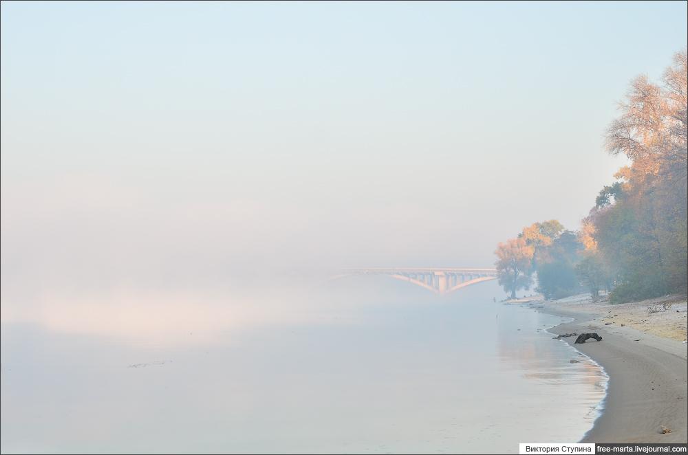 Киевская осень
