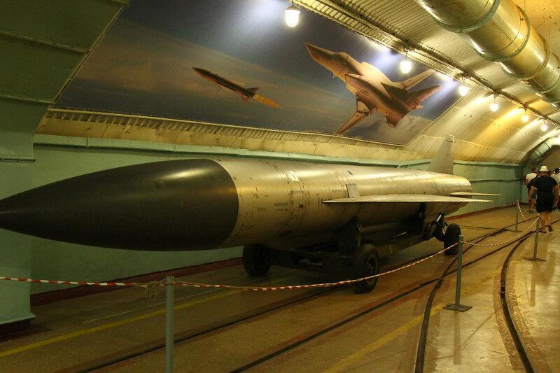 Крылатая ракета!