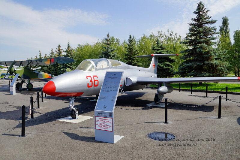 Учебно-тренировочный самолет L-29, Парк Победы, Казань