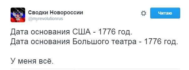 https://img-fotki.yandex.ru/get/25826/163146787.4c6/0_1845e3_bc2af967_orig.jpg