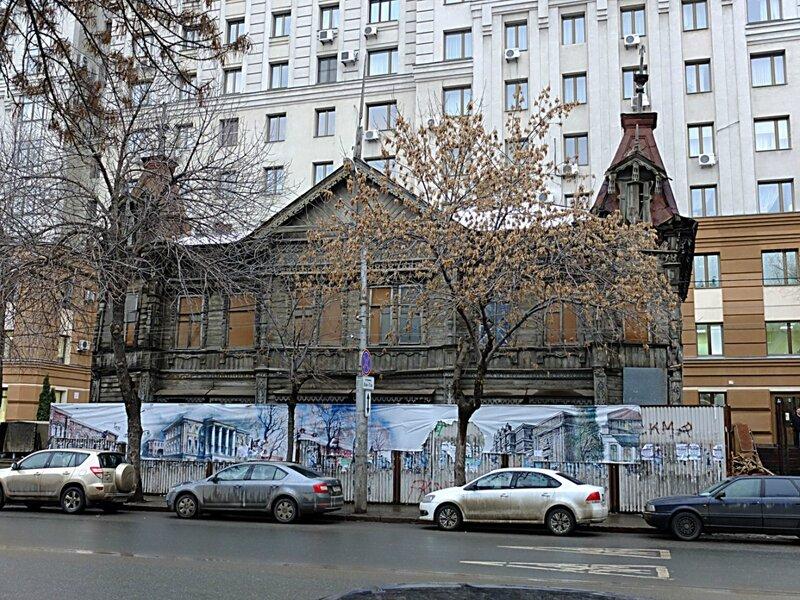 пл. Куйбышева, чапаевская, ЖК Волгарь 015.JPG