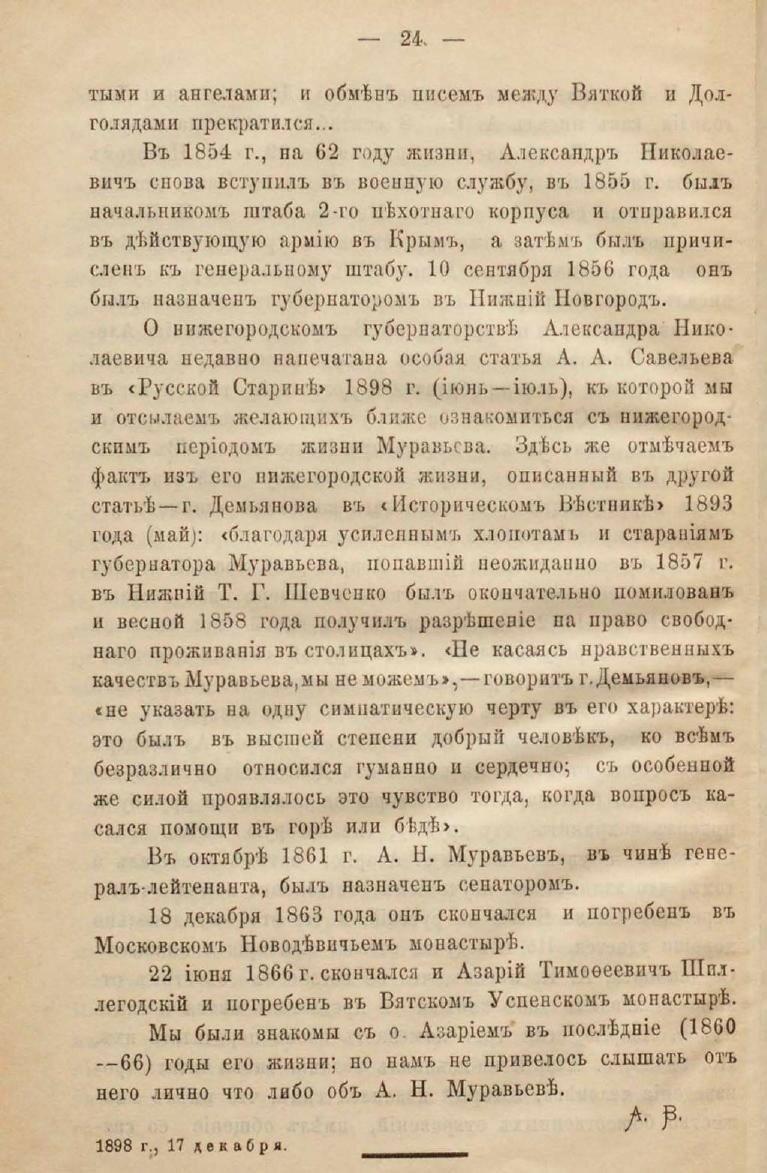 https://img-fotki.yandex.ru/get/25826/199368979.4/0_19befd_4dd8fa83_XXXL.jpg