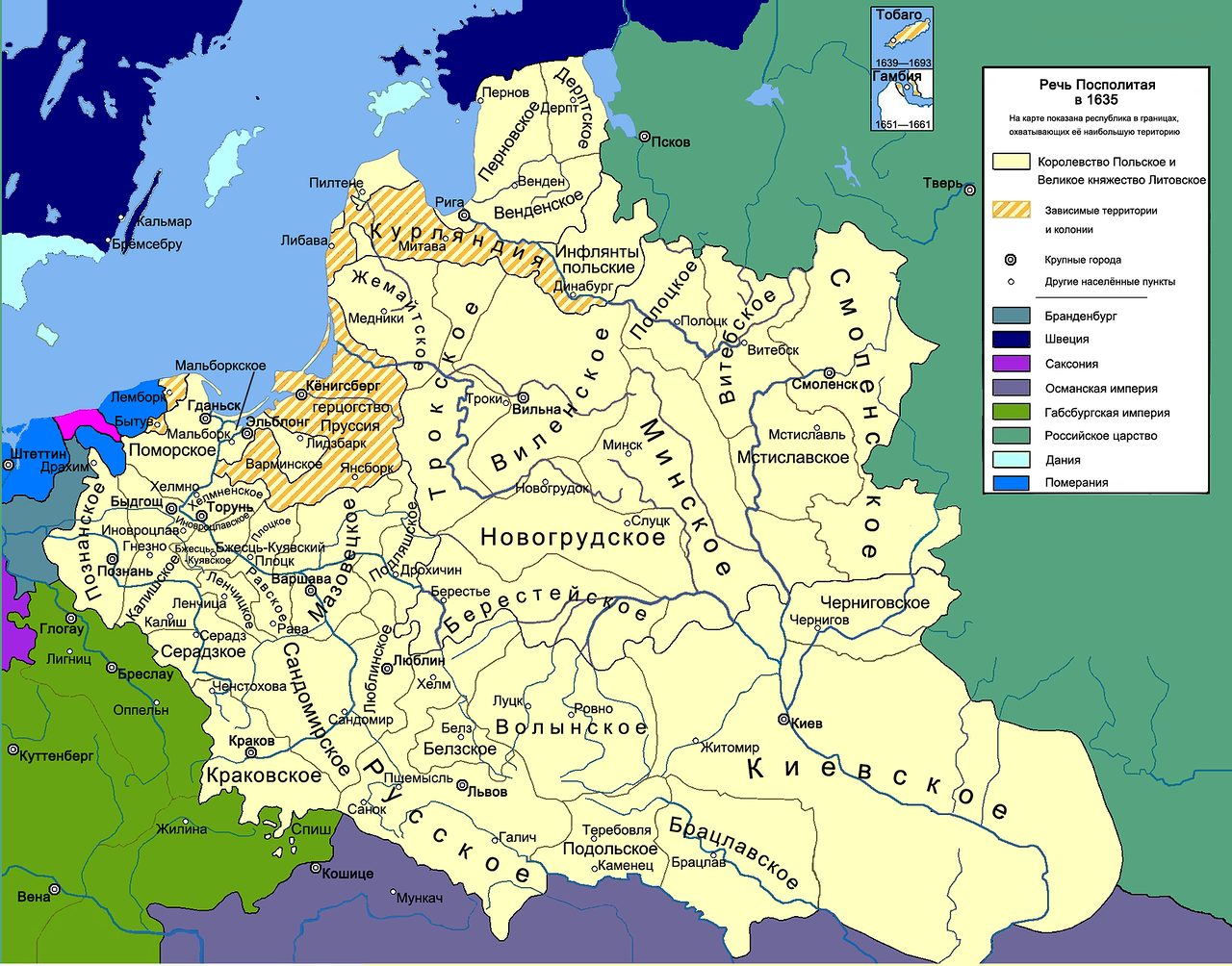Polish-Lithuanian-Commonwealth-1635-ru.png